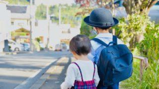 幼稚園へ向かう園児